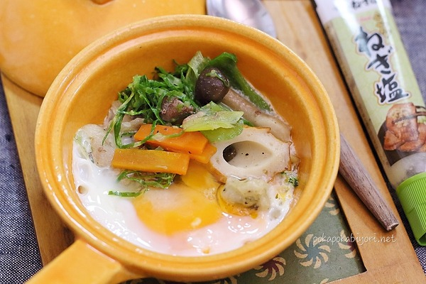 新発売のチューブ入り調味料【ハウスきざみねぎ塩】の感想|エッグベーカーレシピ