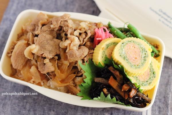 牛丼弁当|彩りは三色の卵焼きで!