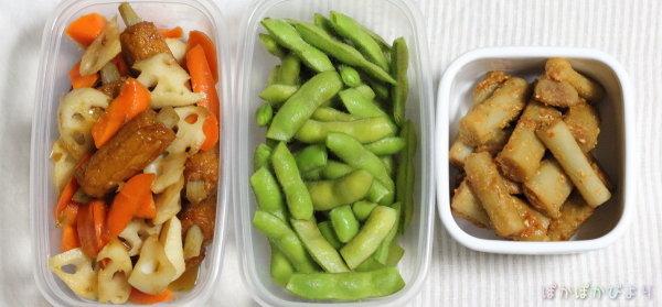 弁当にぴったりな作り置きおかず3選/冷凍保存も可能