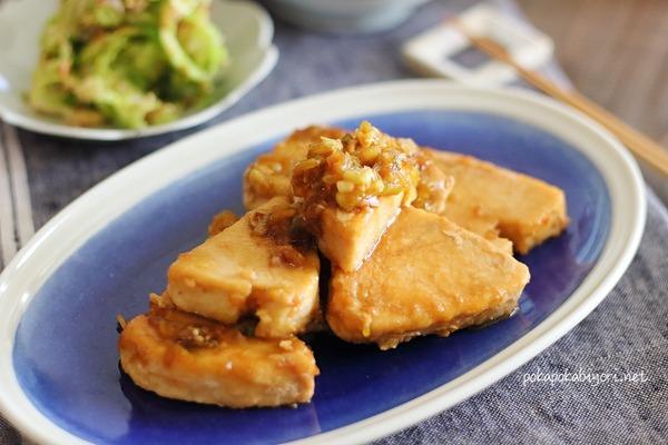 マグロの中華風香味照り焼き|ご飯が進む甘辛味!!