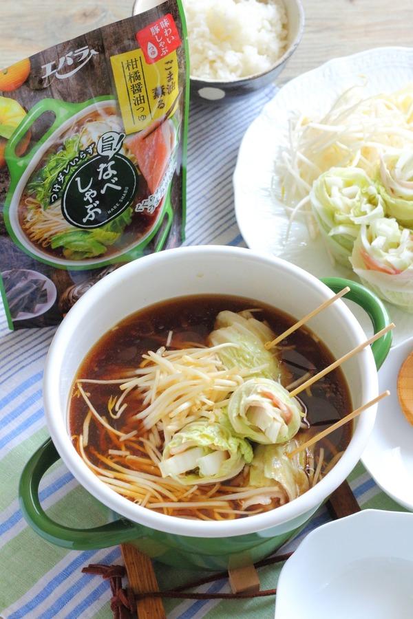 【PR】エバラ食品「なべしゃぶ」柑橘醤油つゆ/レシピ写真の裏話