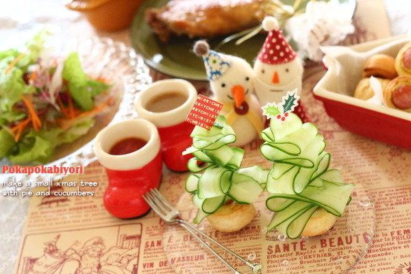 クリスマスの食卓を彩る♪キュートで簡単な【ツリーのフィンガーフード】