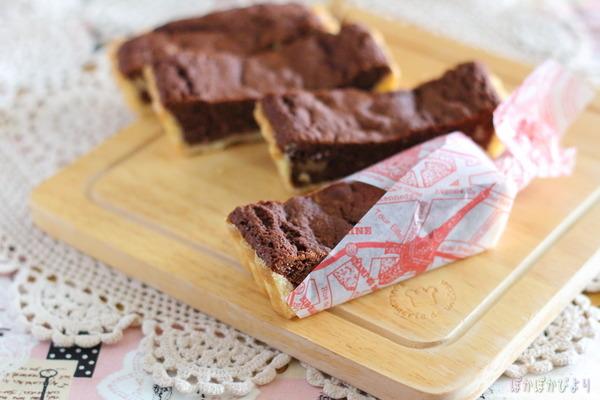 混ぜて焼くだけ【チョコタルト】レシピ|ブラックチョコ×ペパーミント