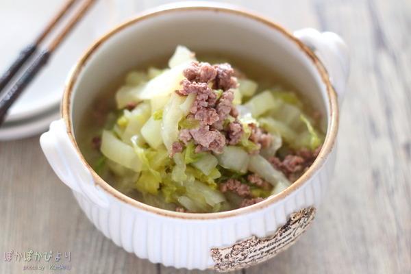 白菜と牛肉のうま煮|ライブドアブログ忘年会のプレゼント交換の話