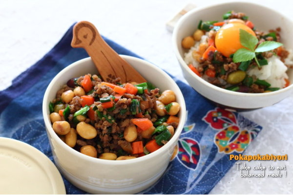 これさえあれば!のお助けおかず【まめそぼろ】 ~サラダと豆でバランスレシピコンテスト 提案レシピです~