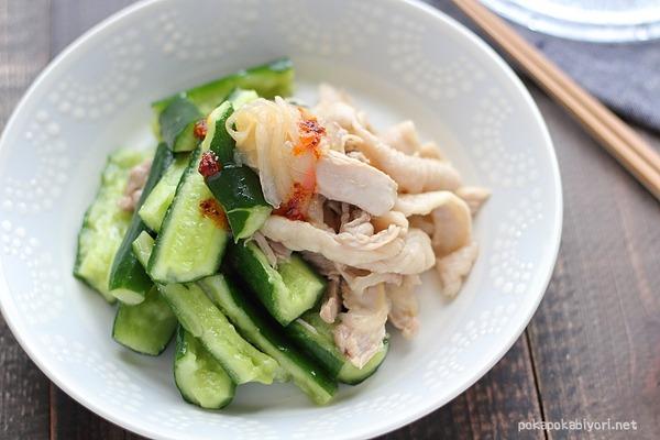 蒸し鶏とくらげの中華和え|蒸し暑い季節にぴったり!