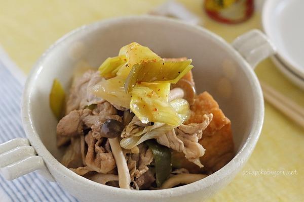 豚肉とネギのポン酢煮|私の献立の組み立て方