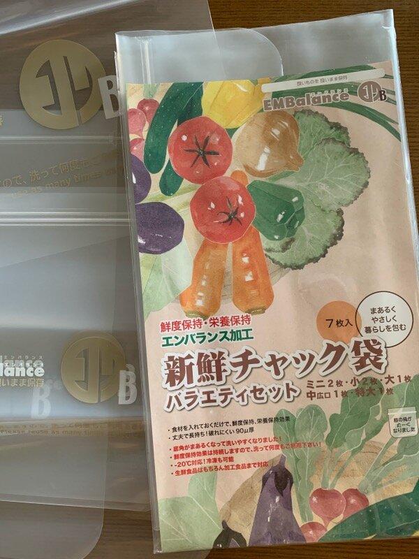 食品を長く保存する袋【エンバランス】|年末年始の買いだめにも
