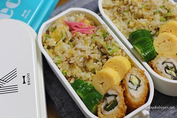 業務スーパーのささみチーズフライ紹介|今日のお弁当