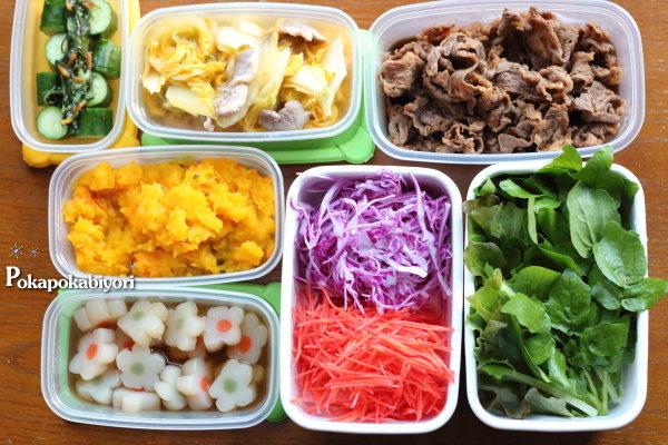 あっさりな牛肉のしぐれ煮、花こんにゃくの煮物etc作り置き