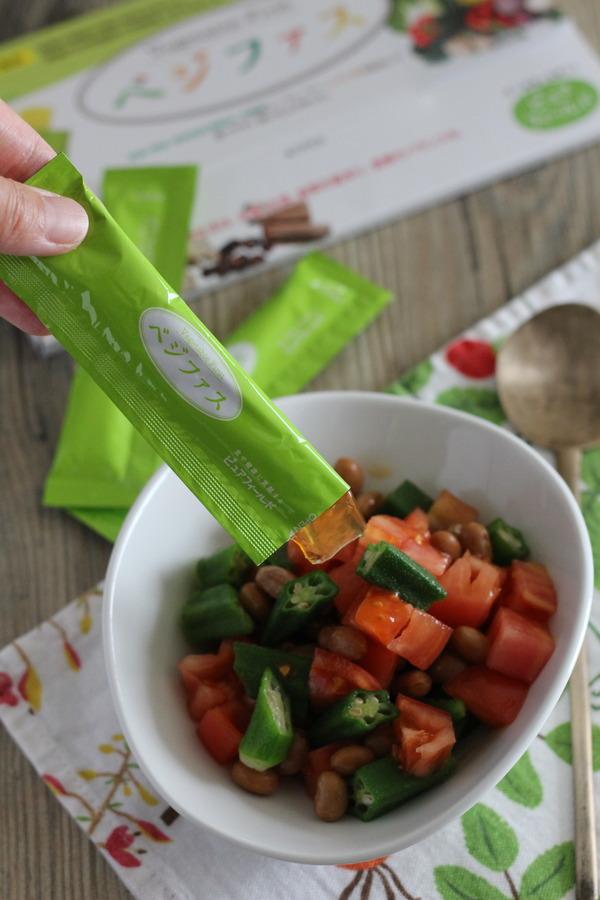 夏野菜と豆のさっぱり和え|ベジファーストを簡単に続けられる小包装のゼリーを紹介【ベジファス】