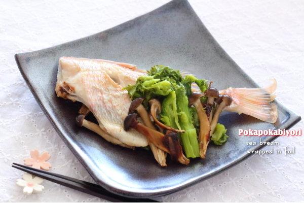 鯛の塩麹漬け バター蒸し ~魚を簡単に蒸す方法~