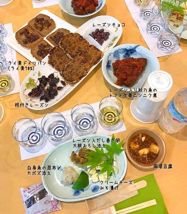 この料理にはこんな日本酒があいますよ~の一覧 &掛け合わせのすごさを感じた絶品料理