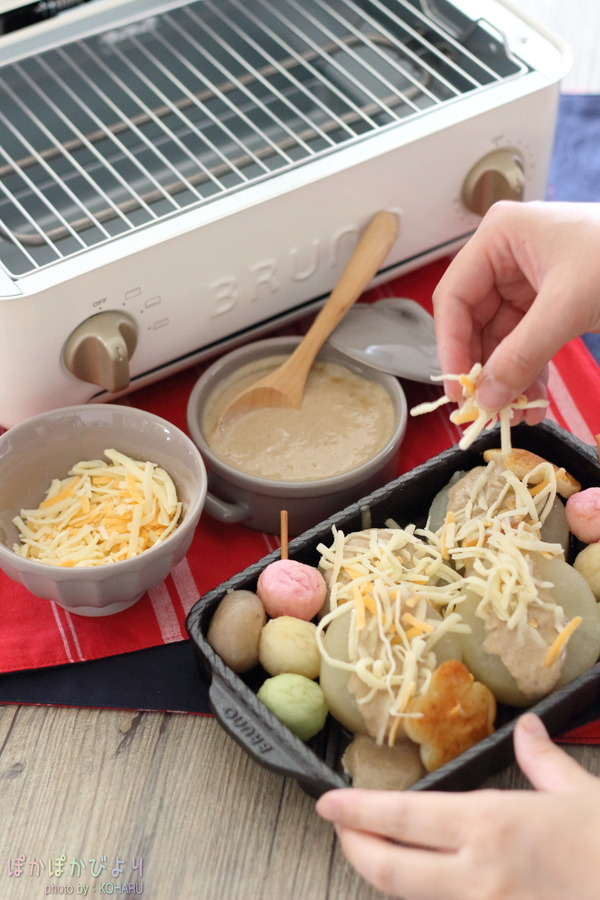 BRUNOトースターグリル ♡ホットプレートみたいに食卓でライブ調理
