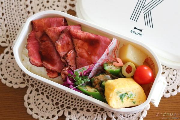 家族が1番喜ぶ【市販品】活用弁当:ローストビーフ|新幹線内のランチタイムに濃厚レアチーズケーキ