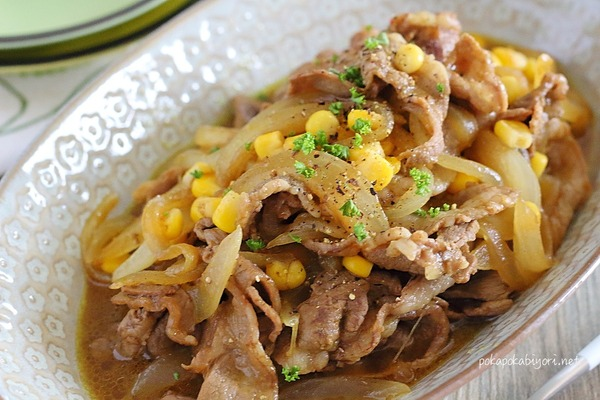 ラム肉のスパイス炒め|甘辛タレにスパイスプラスで美味しさ倍増