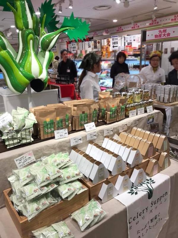 これを足すと何でもおいしくなるお気に入りの食材:セロリズッペン &梅田阪急での催事の様子