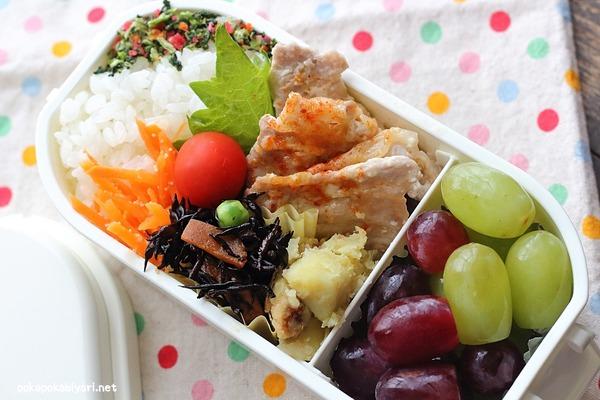 【朝らくちん】トースター6分|豚肉のパプリカマヨ焼き