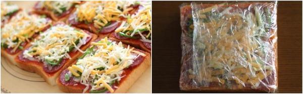 ピザトーストの詳しい作り方とポイント2