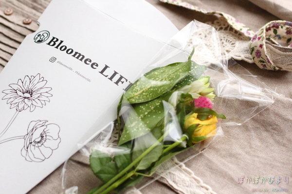食卓にお花を(レシピなし):Bloomee LIFEのサポーター活動記事