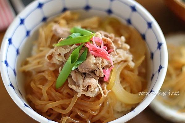 糸こん・えのき入りの豚丼レシピ|とその献立写真