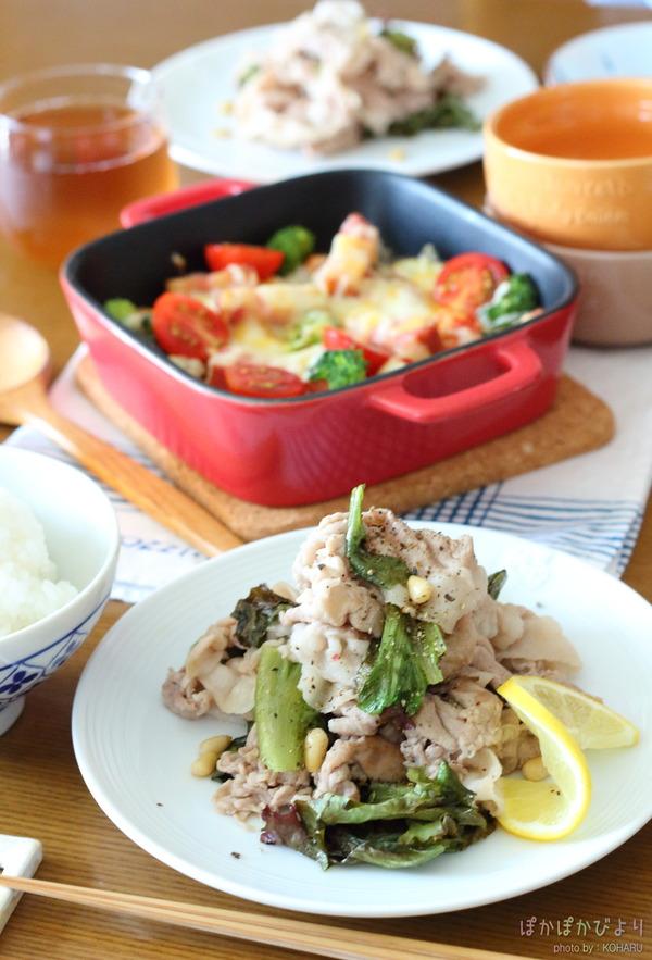 おいしいレシピの検索方法【レシピサイトNadia】~料理が思いつかない時、冷蔵庫の掃除に~