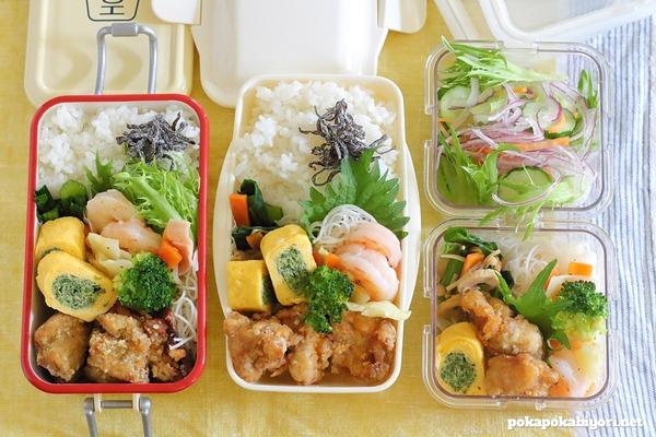 【弁当】寝る前の作りおき+レシピ