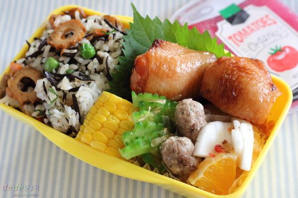 大葉入りの絶品ひじきご飯【高校生弁当】/キッチンで思い出した昔の弁当の記憶