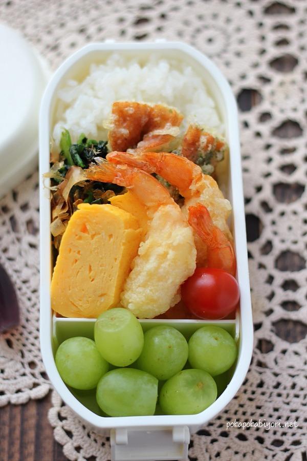 栄養計算つきの天ぷら高校生弁当
