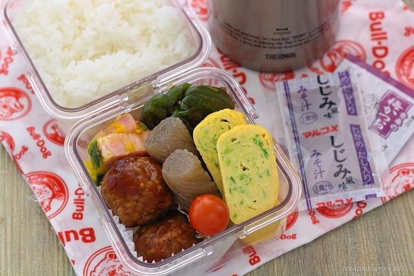 汁漏れしない保存容器で旦那弁当|きゅうり入りの卵焼き(ゆきこちゃんレシピ)