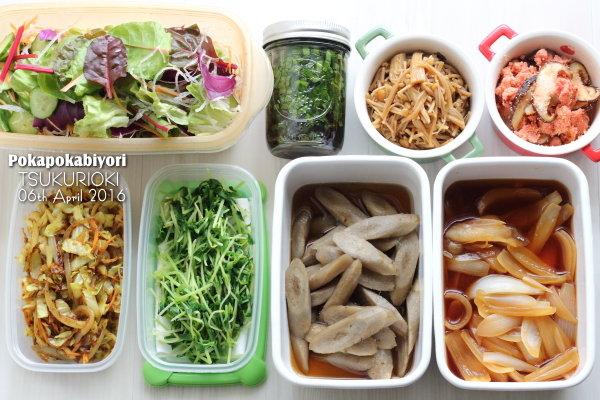 【新玉ねぎのたまり漬け】 などなどお野菜たっぷりな作りおき