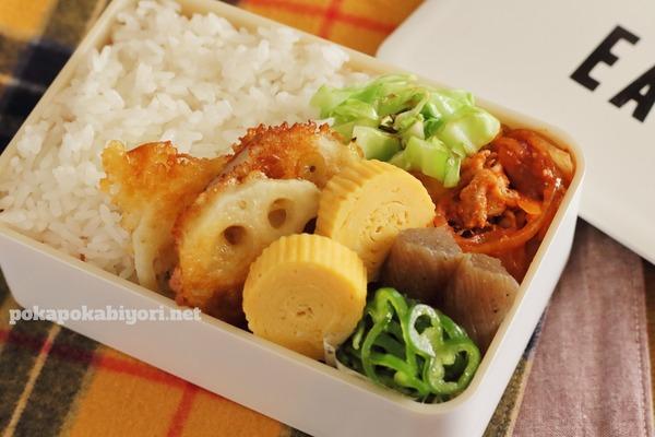 食べやすい鮭弁|鮭フレークにしてご飯に挟みます