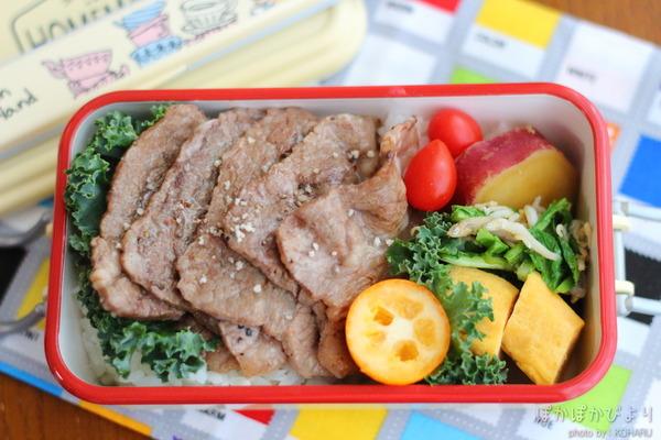 高山真菜(←っていうお野菜)の炒め物や牛肉ソテーのお弁当