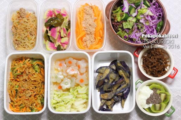 切干大根の中華サラダや、いかなごetc 今日の副菜たち