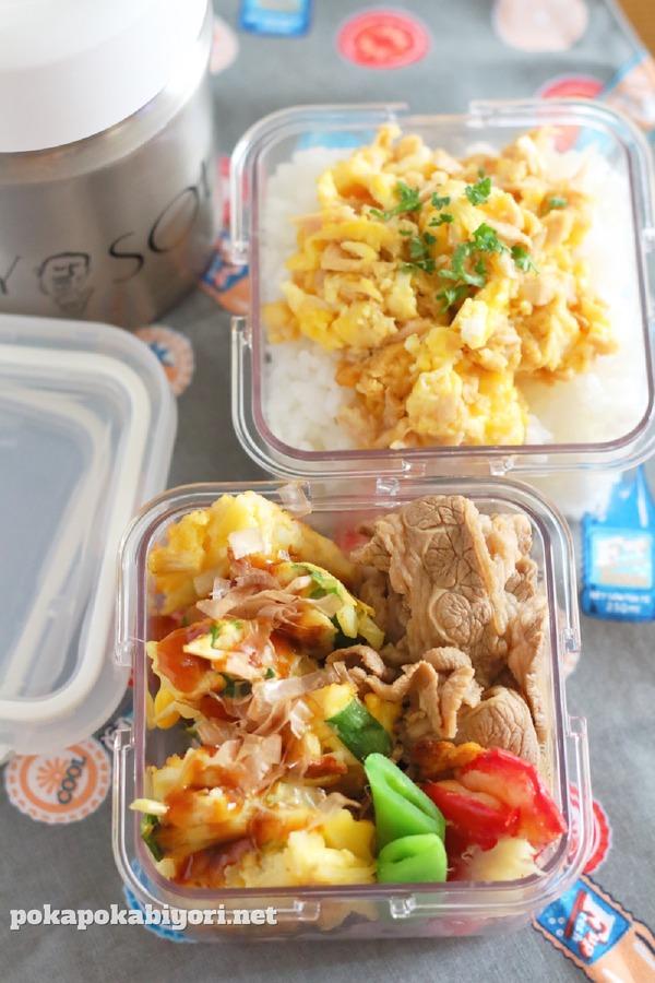 ツナたまフレークと牛肉やお好み焼きのお弁当