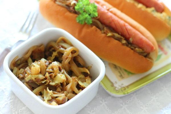 玉ねぎとキャベツのカレー炒め ~ホットドッグにおすすめ