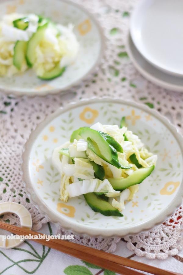 レシピ白菜ときゅうりのあっさり和え