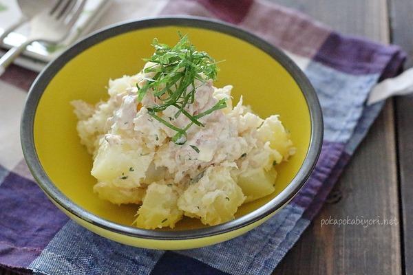 ツナポテトサラダレシピ|じゃがいもを絶品に茹でる方法