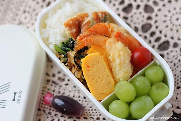 天ぷらの高校生弁当|栄養計算してみたら・・・