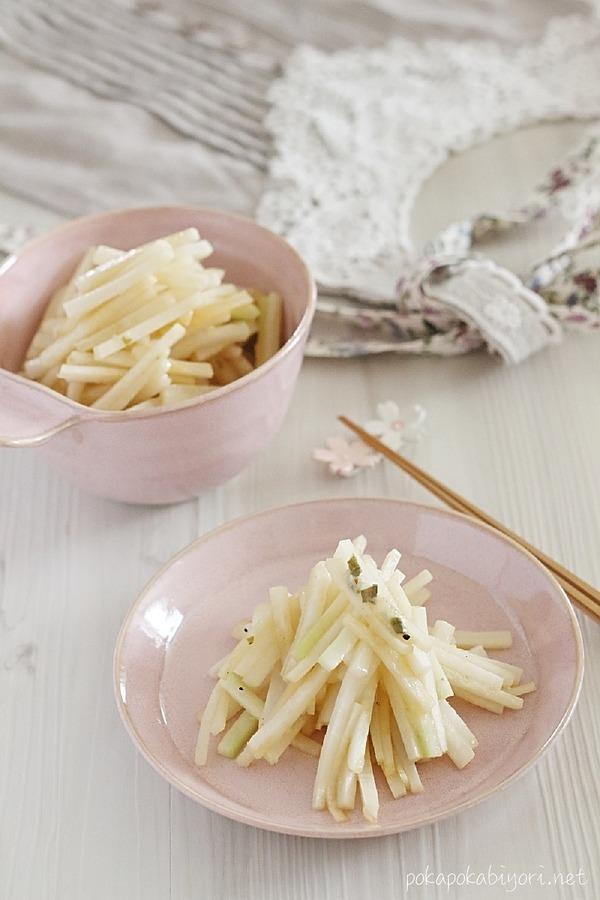 チューブ調味料のネギ塩を使った簡単な野菜おかず