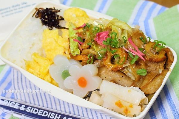 朝5分仕上げ【お好み焼き風】炒め物で簡単弁当