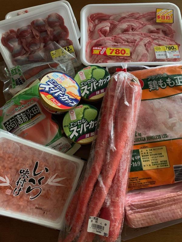 激安!【業務スーパー】でいつも買う商品5選(その2)