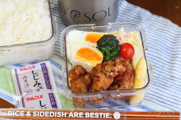 空のスープジャー+1食分味噌汁のお得な買い方|大人弁