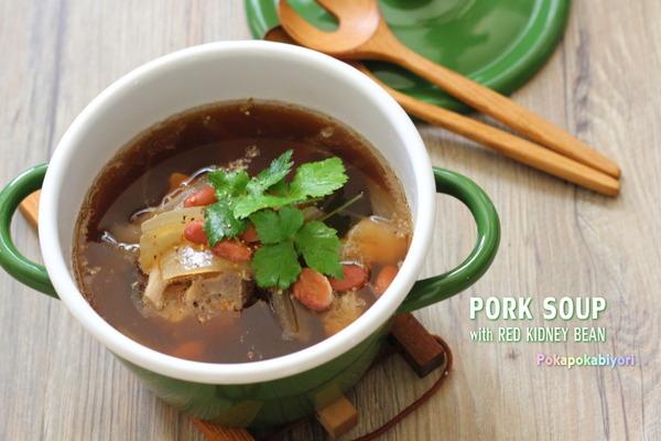 体温まる【豚肉と金時豆のスープ】レシピ