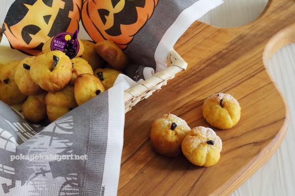かぼちゃ入りのヘルシーなクッキー|クレライフ内のレシピ公開のお知らせ