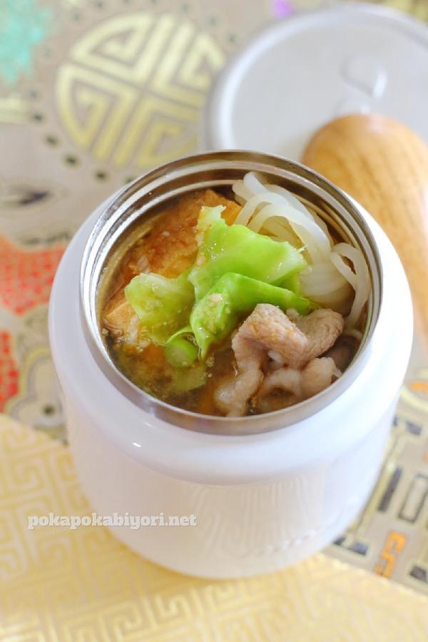 鍋の素不使用の坦々ごま鍋風スープ