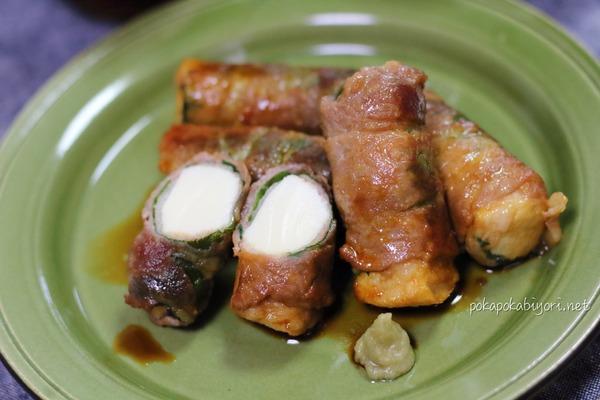 厚揚げの豚肉ロール(わさび醤油味)|栄養の話付き