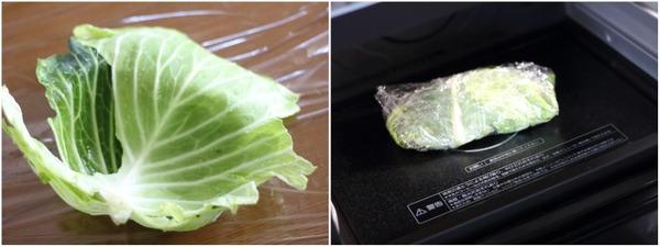 キャベツの葉をラップを使って電子レンジで加熱する方法