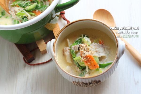 ねりごま香る【中華風野菜たっぷりスープ】 ねりごまを使ったレシピコンテスト