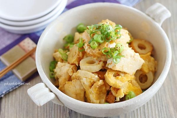 6分で完成!【炒り豆腐】レシピ|食べ過ぎ防止ドリンク+献立写真